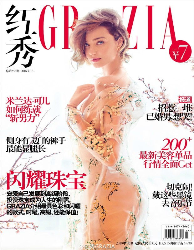 miranda kerr v grazia china 3
