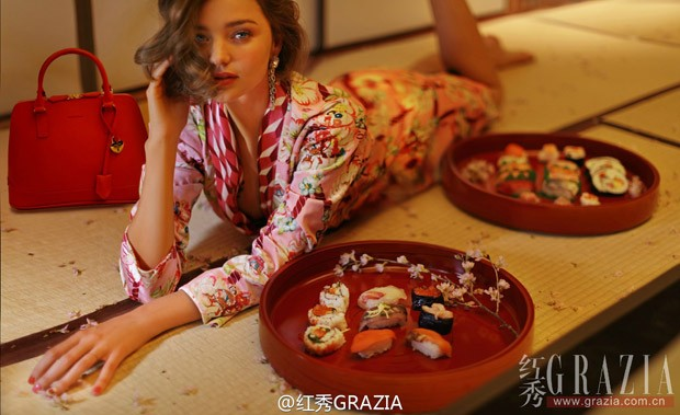miranda kerr v grazia china 4