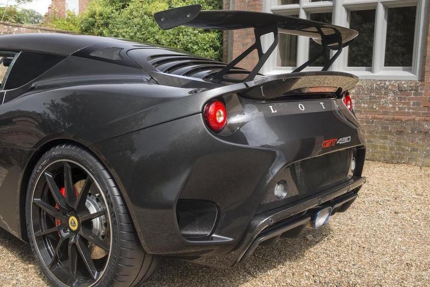 Lotus 9