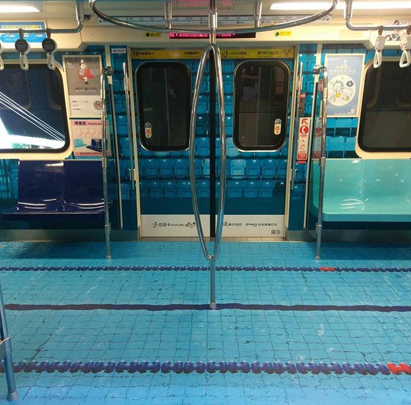 taiwan subway 12