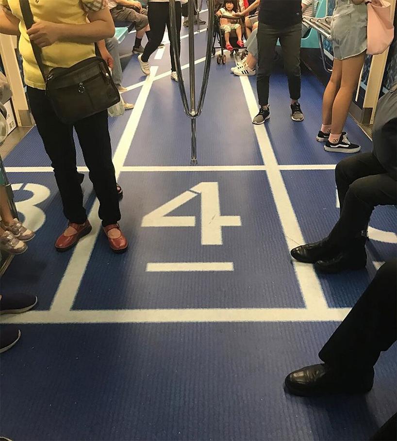 taiwan subway 7